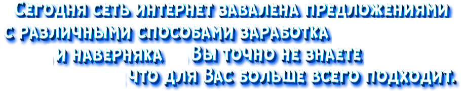 top-txt