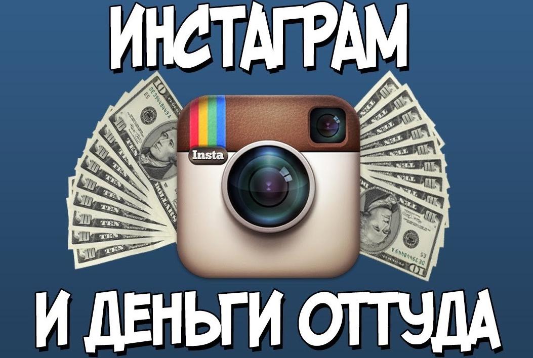 продвижение в instagram бот