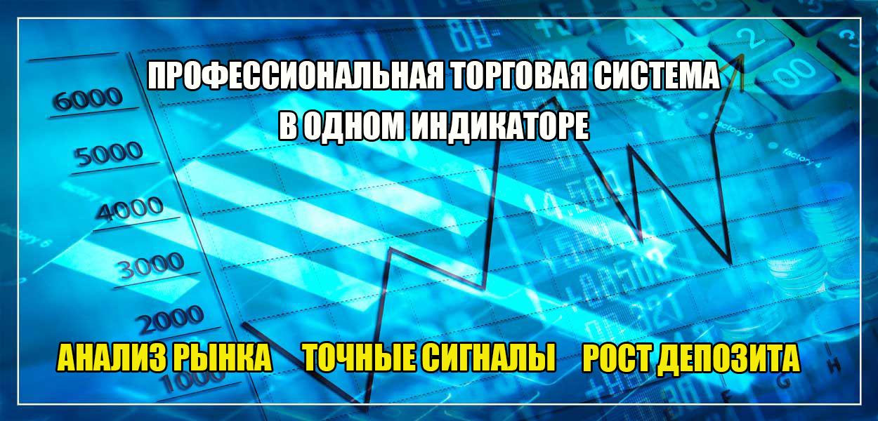 Индикатор reverse the trend для бинарных опционов криптовалюта ethereum обзор