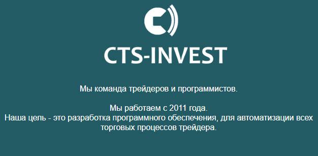 Рынки форекс автоматизация торговли forex клуб в украине
