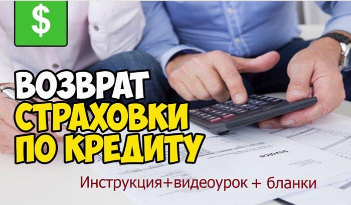 кредитная карта втб 101 день без процентов снятие наличных какая комиссия