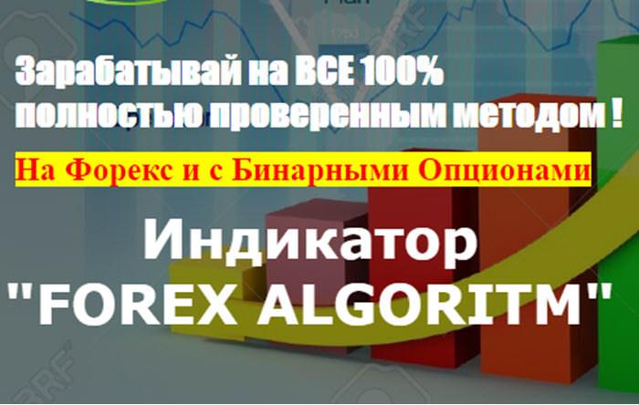 Бинарные опционы или все же форекс советник отложенные ордера форекс